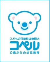 幼児教育コペル 横浜ランドマークプラザ教室