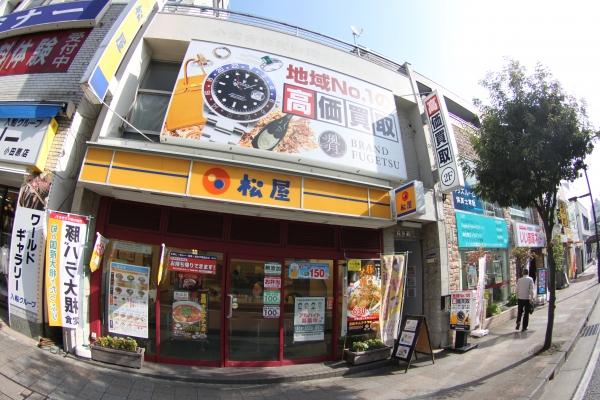 ブランド風月 小田原駅前店